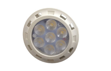 China 560lm MR16 Dimmable LED Spotlight 7 W AC 90 - 260VAC External Driver distributor